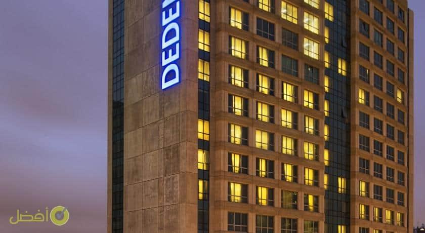 فندق ومركز المؤتمرات ديديمان بوستانجي اسطنبول