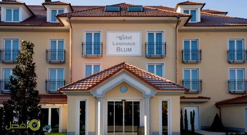 فندق لاندهاوس بلوم واحد من افضل الفنادق في يورب بارك
