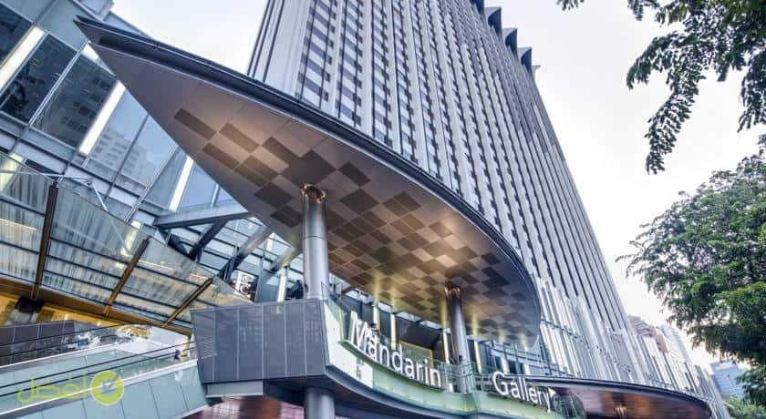 ماندارين أوركارد سنغابور من افضل الفنادق في سنغافورة