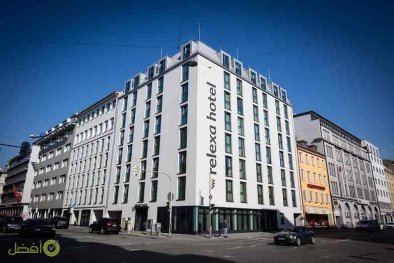 فندق ريليكسا ميونيخ