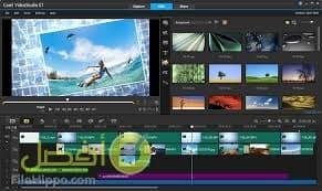 برنامج كوريل فيديو ستوديو Corel Video Studio Ultimate