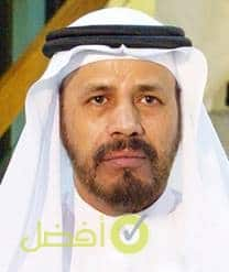 الدكتور صالح بن علي العبيدان