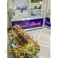 مطعم أسماك المينا في ينبع