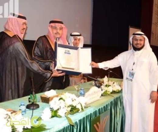 الدكتور علي الخيري