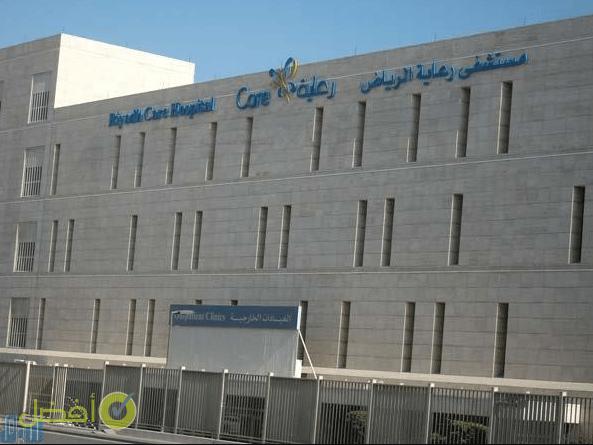 مستشفى رعاية الرياض افضل دكتور لعلاج الشرخ في الرياض