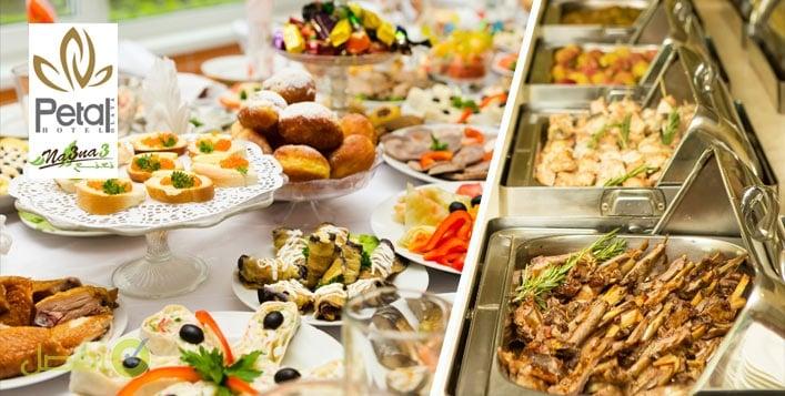 فطور رمضان في الرياض فندق پيتال - مطعم نعنع