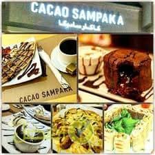 مقهى كاكاو سامبكا