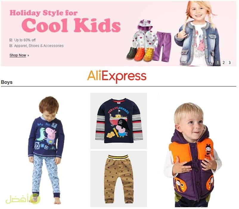 b97eca6a4 متجر علي اكسبريس للاطفال افضل موقع لشراء ملابس الأطفال