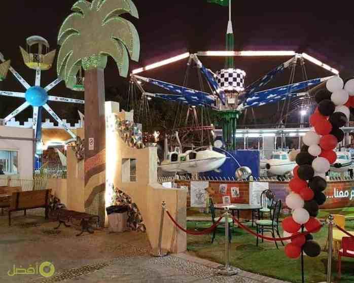 منتزه الوطن الرياض