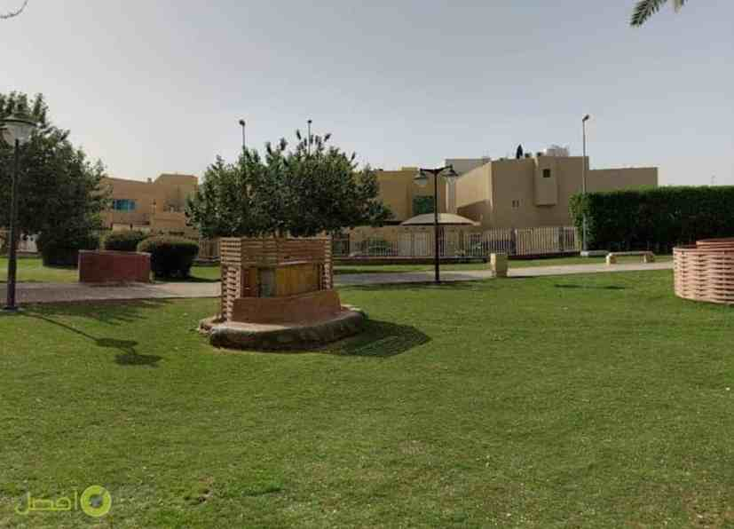 Ulaya Garden Riyadh
