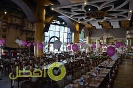 مطعم نعناع في دبي