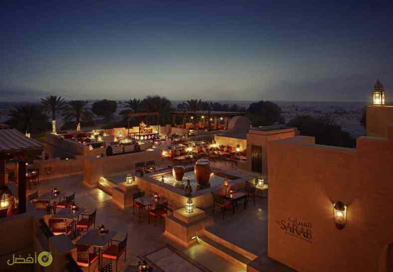 ذا كورتيارد في فندق منزل وسط مدينة دبي