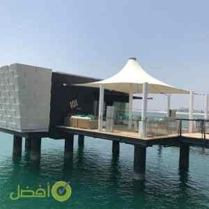 مطعم 101 في دبي