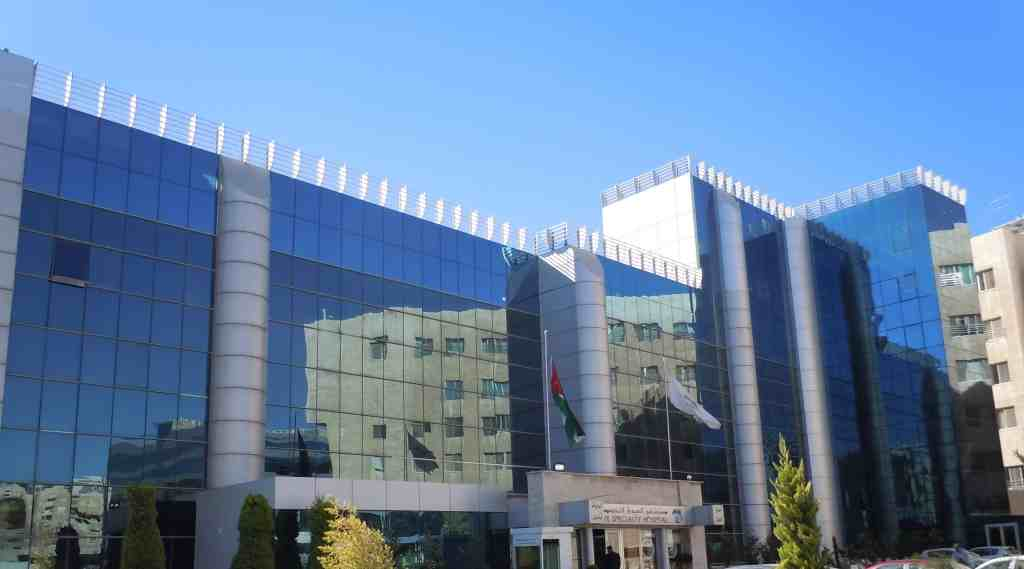 مستشفى العيون التخصصي في الأردن من اسماء مستشفيات خاصه المميزة