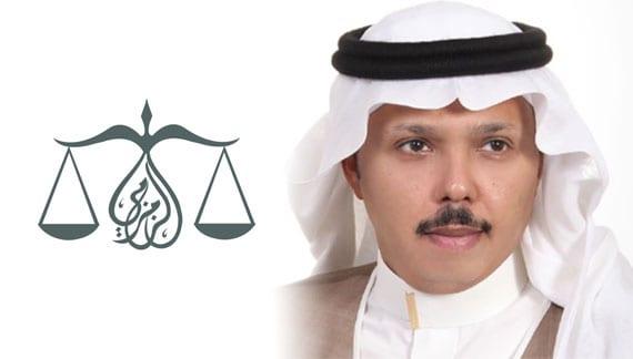 مكتب الدكتور ابراهيم أحمد زمزمي