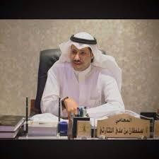 سلطان الحارثي رقم محامي سعودي مجاني