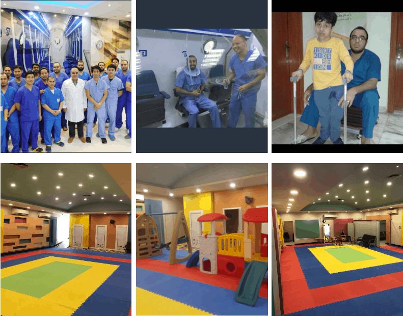 مركز بداية للعلاج الطبيعي في جدة