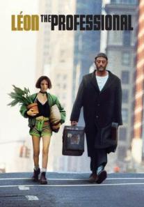 Lèon: The Professional 1994 (ليون المحترف)