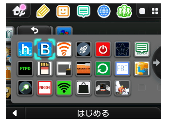 14 Best 3DS Homebrew Apps