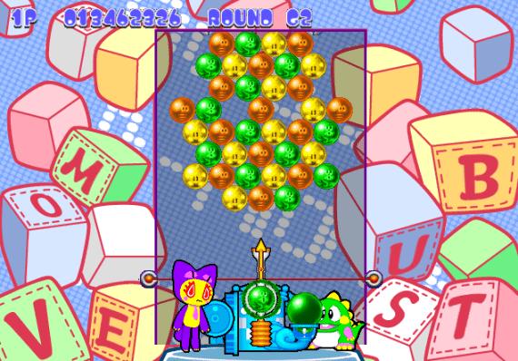 WhineCube emulator