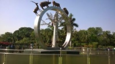 Nehru Zoological Garden