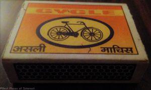 Cycle matchbox