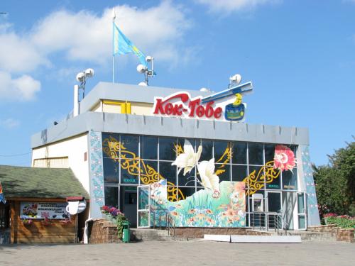 Kok Tobe, Almaty, Kazakhstan