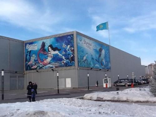 Duman Astana, Kazakhstan