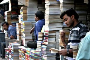 Gariahat Book Stalls