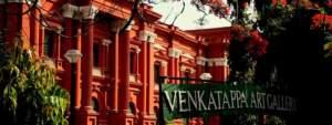 Venkatappa Art Gallery Bangalore, Bengaluru