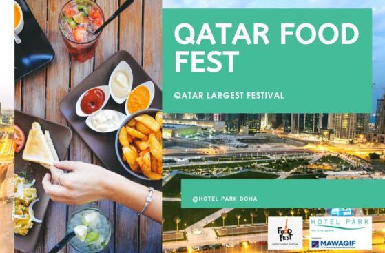 Qatar Food Festival 2020