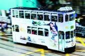 China rolls out world's first hydrogen-powered tramcar
