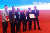 BEAM By EyeClick Earns a Gold Medal at China's Seventh Annual Popular…