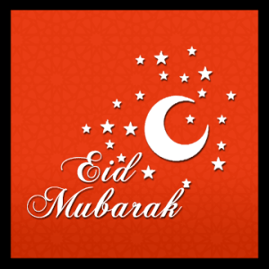 eid ubarak fb profile picture