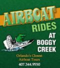 Boggy Creek Airboat Rides Promo Codes