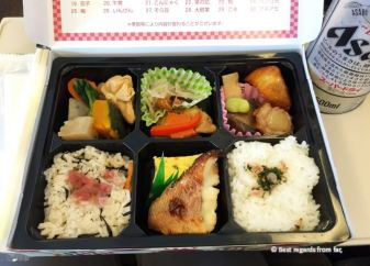 Delicious variety of food for lunch: the bento, Japan