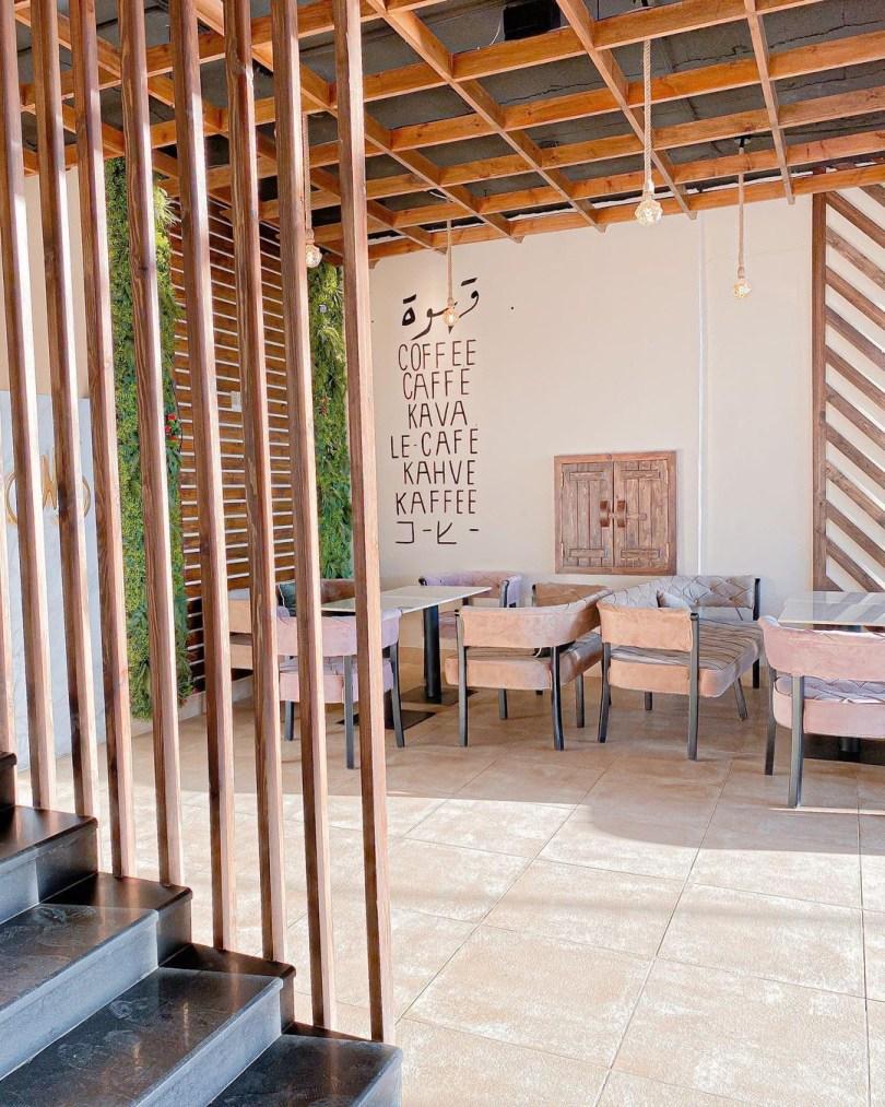 مقهى N5