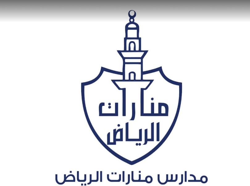 افضل مدارس الرياض الوطنية