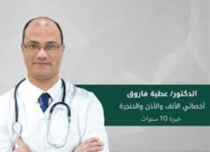 افضل دكتور انف واذن وحنجرة اطفال