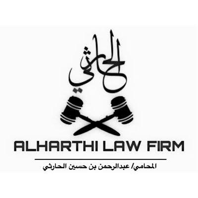 افضل محامي في الرياض للمخدرات حي الصحافه