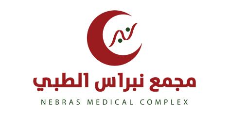 افضل مستشفى مسالك بوليه بالرياض حي اليرموك