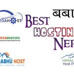 hosting-in-nepal.jpg