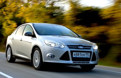 Ford Focus. Picture courtesy of www.autowp.ru