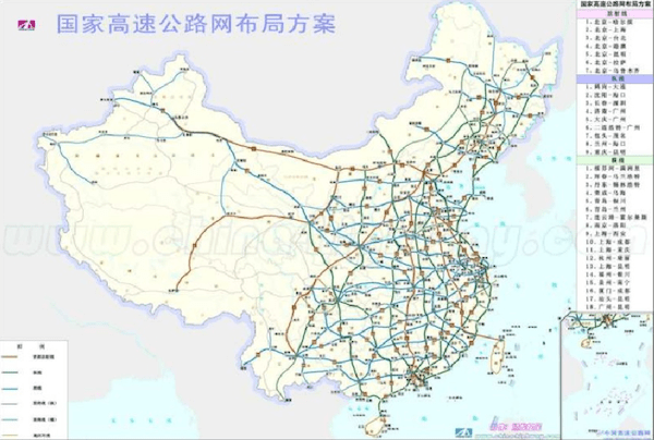 China road network. Picture courtesy of Nelscorp