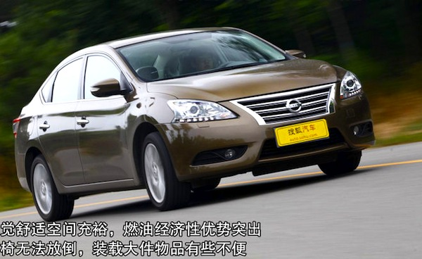 Nissan Sylphy China August 2013. Picture courtesy of auto.sohu.com