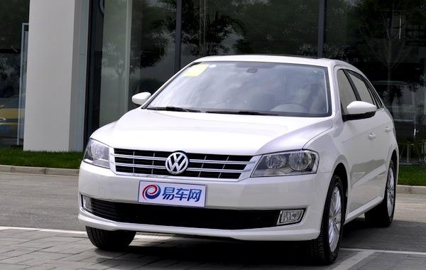 VW Gran Lavida China June 2013