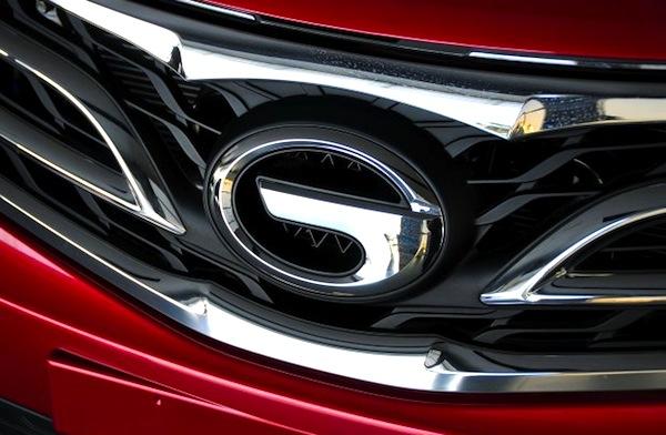 GAC logo. Picture courtesy of autohome.com.cn
