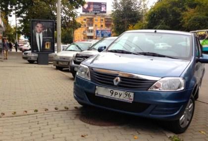 10 Renault Logan