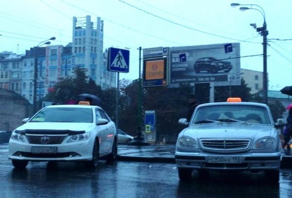 14 Toyota Camry Volga