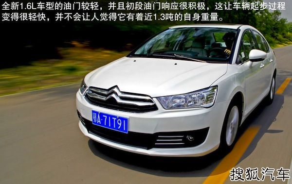 Citroen C Quatre China August 2013. Picture courtesy of auto.sohu.com